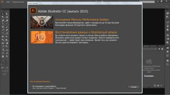 Adobe Illustrator на Русском скачать для Windows